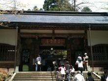 The アキノリ's blog in Tokyo-えーへーじのどこか