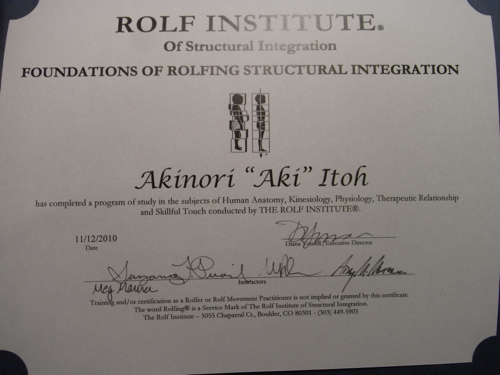 The アキノリ's blog in America-certification